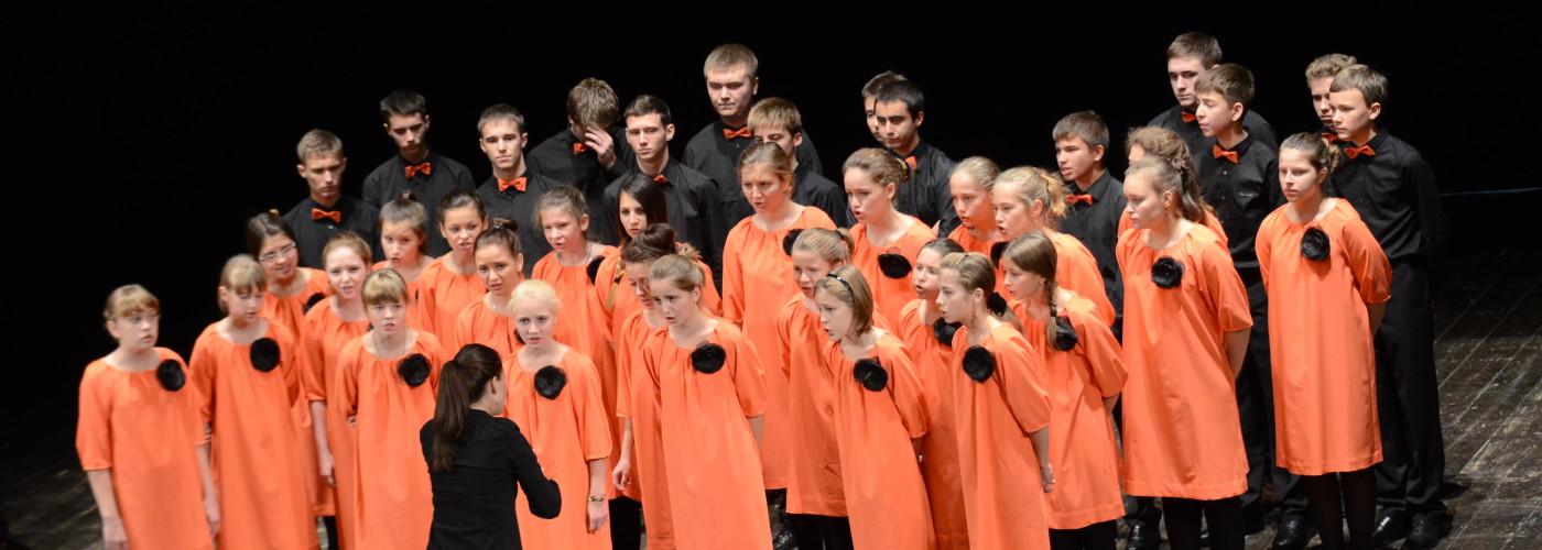 youth choir of the Haydn Music School, Moscow, Russia