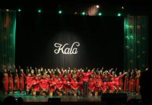 Paduan Suara Mahasiswa Universitas Gadjah Mada